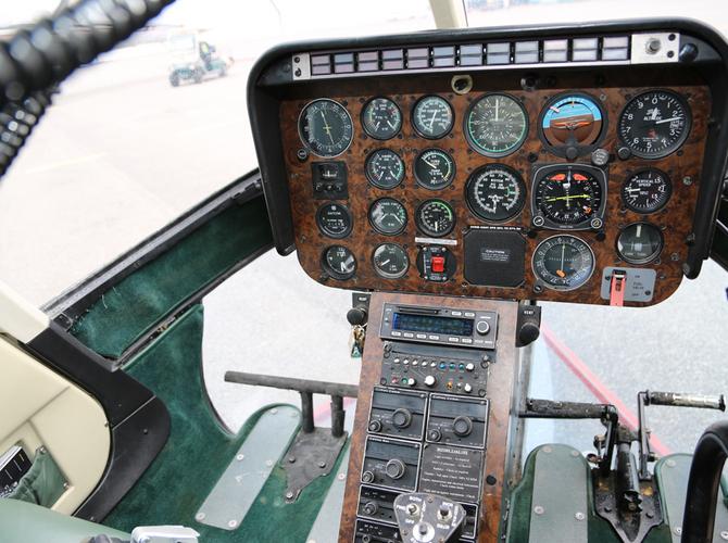Cockpit 4